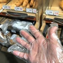 Stupid plastic glove